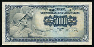 YUGOSLAVIA - 5000 Dinara 1955 Banknote Note P 72b P72b - (VF) RARE!