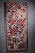 art asie Parchemin de chaman Dao 104