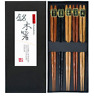 Japanese Natural Wood Chopstick Set Reusable Classic Style 5 Pairs Gift Set