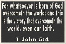 1 JOHN 5:4 Iron-On Patch Christian Morale Military Emblem