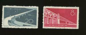 PR China 1957 C43 Wuhan Bridge, MH