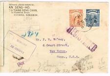 Sarawak SG#115,#114-KUCHING 16/APR/1940-REGISTERED-WWII CENSOR-Malaya