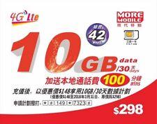 Hong Kong 30 Days 42Mbps 10GB 4G Data + 100 Mins Local Call Sim Card
