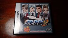 Phoenix Wright, Ace Attorney 2: Justice for All (Nintendo DS / NDS) *Japan BOXED