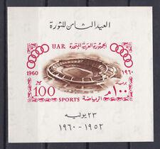 Egypt sheet 1960 MNH Olympics
