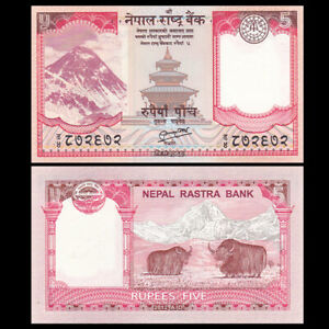 Nepal 5 Rupee, 2012, P-69, UNC