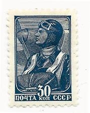 SC 736   1939 30 KON Aviator 12x121/2, n.h., v.f., with Diena cert. A rare stamp