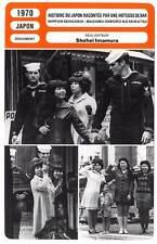 FICHE CINEMA : HISTOIRE DU JAPON RACONTEE PAR UNE HOTESSE DE BAR - Imamura 1970