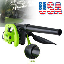 Electric Handheld Super Leaf Blower w/Vacuum Shredder Garden Lawn Trash Leaves