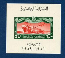 STAMP / TIMBRE EGYPTE BLOC N° 10 ** 7° ANNIVERSAIRE DE LA  REVOLUTION COTE + 12€