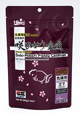 New SAKI HIKARI FANCY GOLDFISH FOOD SINKING FISH BABY STICKS PREMIUM GRADE Japan