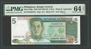Philippines 5 Piso 1949(ND 1985-94) P168b Uncirculated Grade 64