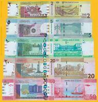 Sudan Set 2, 5, 10, 20, 50 Pounds 2017-2018 UNC Banknotes