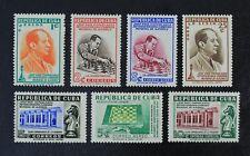 CKStamps: Cub Stamps Collection Scott#463-465 C44-C46 E14 Mint NH OG