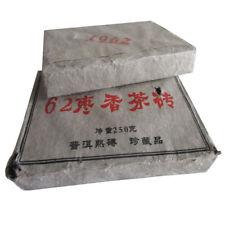 Tea More Than 50 Years Old Pu Er Puerh Pu er Tea Pu erh Pu'er Puer Made in 1962
