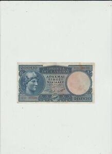 GREECE  20,000  DRACHMAS  1949