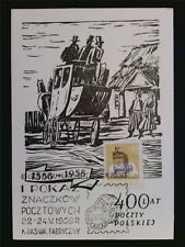 Polonia MK 1959 Carrozza Cavallo Horse maximum carta carte MAXIMUM CARD MC cm c7002