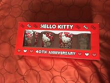 Hello Kitty 40th Anniversary Set of 4 Glasses