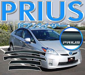 For 2010-2015 Prius Side Window Deflector Rain Guards Visors Vent Shade w/ Logo