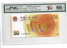 UNC Set of 3 PCS Korea  500,1000,2000 Won  70th anniversary,2018
