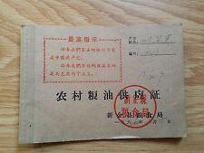 China Rural grain & oil ration book-1960s-Xinjin county,Dalian city