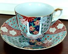 Gump's vintage Oriental Coffee Cup and Saucer Gum8 Pattern made in Japan