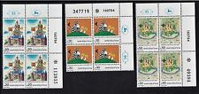 ISRAEL 1984 CHILDRENS LITERATURE Books Plate Block Stamp Set  #893-895 MNH