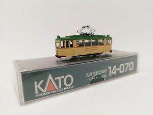 KATO 14-070 Model N Gauge Seated Passengers N-Scale Japan