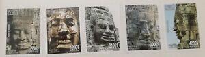 Cambodia Khmer Stamp 2018 Set Collection Khmer Culture Faces of Angkor 5V