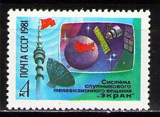 Russia 1981 Sc4990  Mi5121  1v  mnh  Ekran Satellite TV Broadcasting System