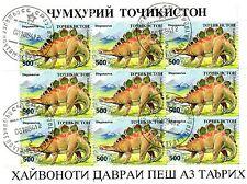 TIMBRES ANIMAUX PREHISTORIQUE : BLOC TIMBRE DU TADJIKISTAN N°2/ ANIMALS STAMPS