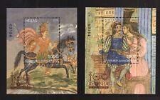 100 Years Museum modern Greek Culture MNH 2018 Erotokritos Aretousa, 2 Min Sheet