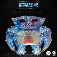 JUBI×UNBOX The Gigantic Crab Kaiju Reproduction Ver Soft Vinyl Figure Monster JP