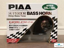 PIAA HO-9 Car Horn Superior Bass Deep Base Tone 330 / 400 Hz BLACK Made In Japan