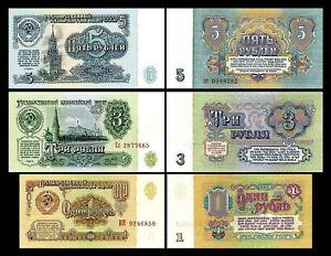 Rusia -  2x 1, 3, 5 Rubles - Edición 1961 Polyglot - Reproducción - 07