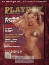 PLAYBOY July 1999 BROOKE RICHARDS KAREN FINLEY DAVID WELLS JENNIFER ROVERO