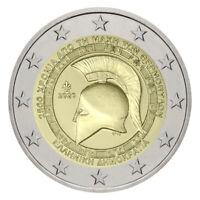 GREECE 2 Euro 2020 commemorative - Battle of Thermopylae - BU From Mint Roll