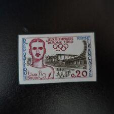 JEUX OLYMPIQUES DE ROME N°1265 TIMBRE NON DENTELÉ IMPERF 1960 NEUF ** LUXE MNH