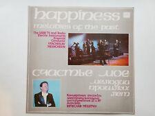 """HAPPINESS"" - Meshcherin's Orchestra LP Electro Jazz-Funk SOVIET Russian МЕЩЕРИН"