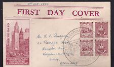 1950 Victoria Postage Stamp Centenary AWCO FDC Australia ANPEX Cinderella (Back)