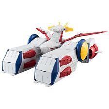 FW Gundam CONVERGE WHITE BASE 1 piece Candy Toys Games Mobile Suit Gundam AB
