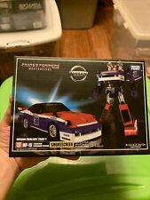 transformers masterpiece KO MP19 Smokescreen Box Is Excellent Condition Not Open