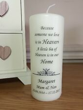 Personalised Memorial Remembrance candle swirls (Heaven) In Loving Memory