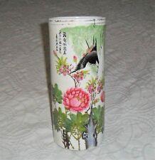 19thC CHINESE PORCELAIN FAMILLE ROSE BAT  HAT STAND VASE Qinq qianlong MARKED