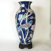 "Vintage Chinese Vase 15"" Large Bird of Paradise Floral Blue Hand Painted Drilled"