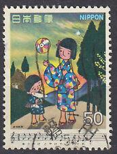 Japan Briefmarke gestempelt 50y Frau Kind Tracht Kimono Natur Landschaft / 3