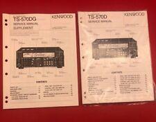 Original Kenwood TS-570DG HF Transceiver Service Manual & Service Supplement