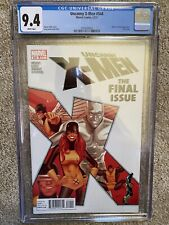 Uncanny X-Men #544 CGC 🔑 KEY FINAL ISSUE! 1st Print
