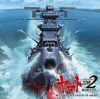 [CD] Space Battleship Yamato 2202: Warriors of Love Original Soundtrack Vol.1