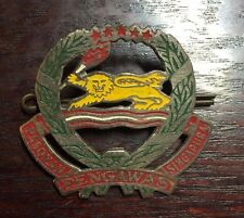 Old Singapore The Vigilante Corps , Police cap badge